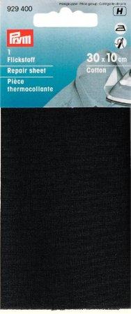 Prym Flickstoff CO (bügeln) 12 x 45 cm schwarz