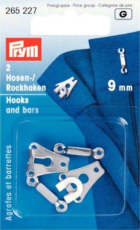 Prym Hosen/Rockhaken und Stege ST 9 mm silberfarbig