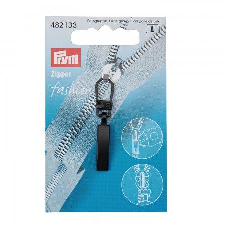 Prym Fashion-Zipper Classic schwarz