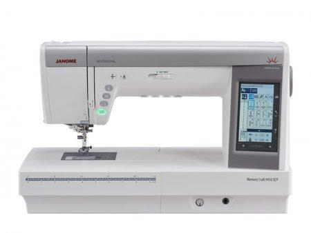Janome MC 9450QCP Horizon